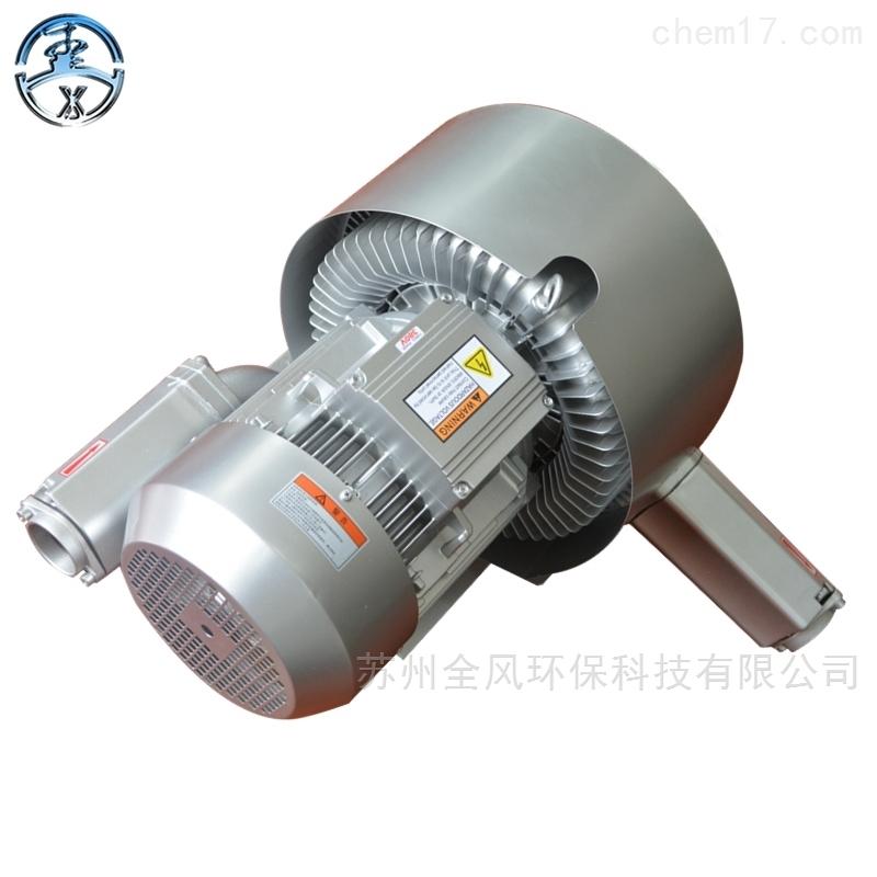 380V双叶轮双段式漩涡式气泵