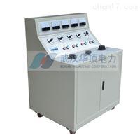 HDGK-II高低压成套电气动作特性测试台电力部推荐