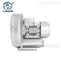 煤粉输送专用旋涡气泵