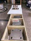带接口精度配料系统定量防爆称重模块现货