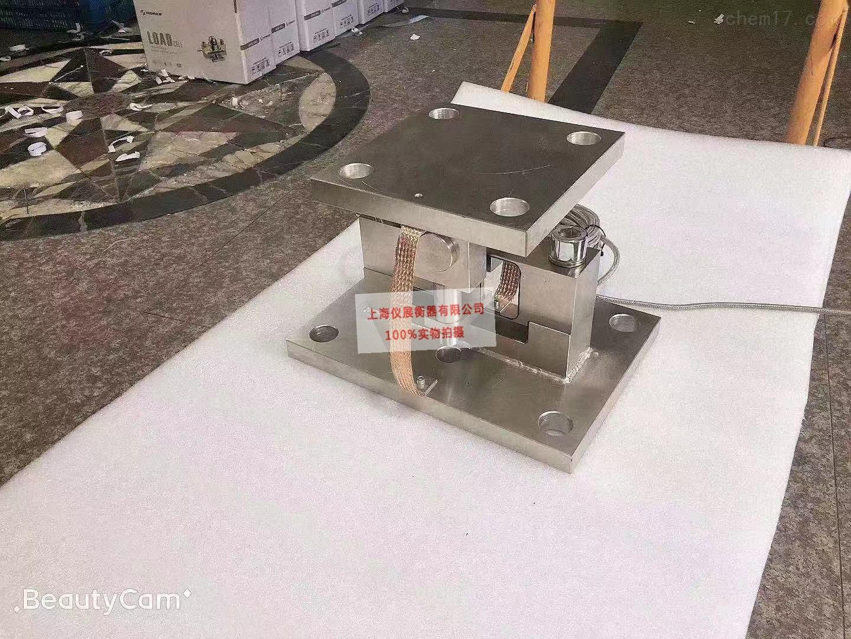 工厂料仓安装称重模块传感器高精度带4-20MA