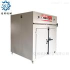 JB-KXS-1018雙門雙控無塵網版烤箱 大型烘干箱工業烤箱