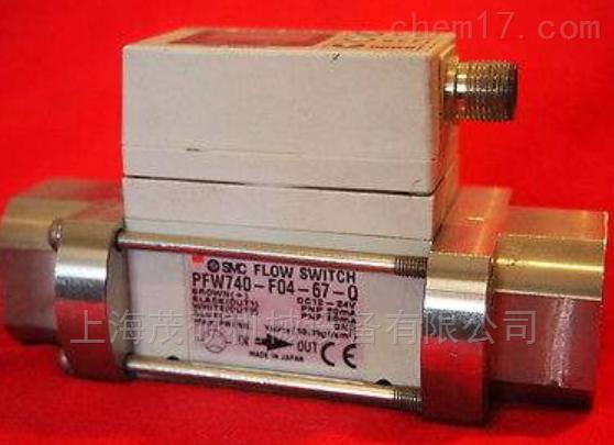 PF2W720-F04-67日本SMC开关PF2W720-F04-67价格特惠