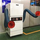脉冲式工业集尘机