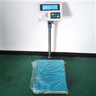 TCS-HT-A100kg热敏标签打印台秤