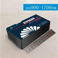 ATP8600-900nm~1700nm近红外微型光纤光谱仪