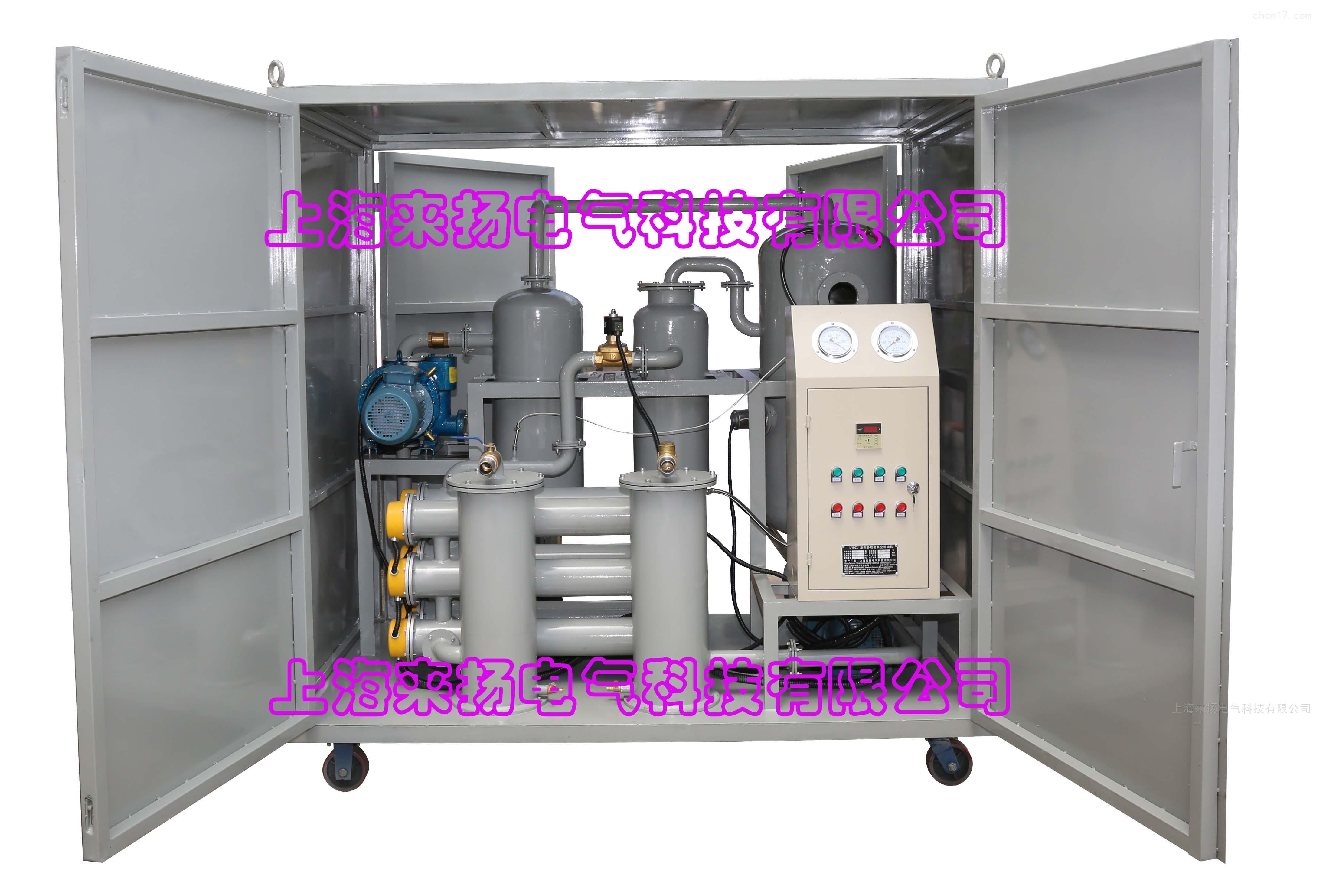 双极滤油机