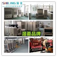 风幕柜加湿器生产企业
