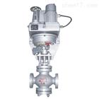 T940H给水回转式电动调节阀节阀