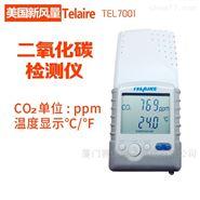 Tel-7001二氧化碳气体测试仪