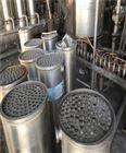 厂家回收二手全制动发酵罐