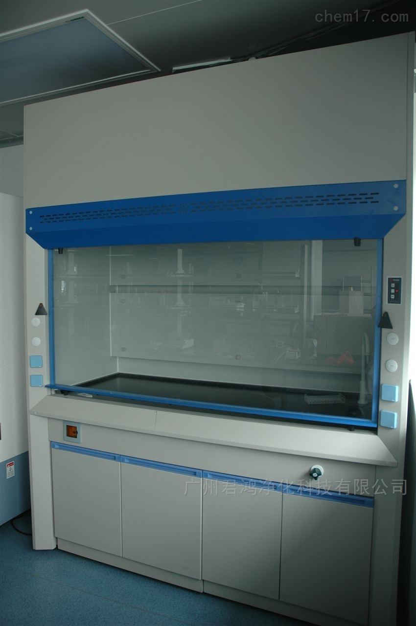 南宁化学实验室全钢通风柜