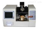 优质供应RP-3536D型全自动开口闪点测试仪