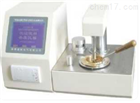 优质供应HTYKS-H全自动开口闪点测试仪