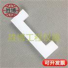 污染性U型结构胶防粘垫块