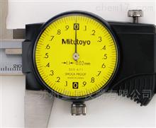 505-730三丰Mitutoyo带表卡尺505-730 0-150*0.02mm