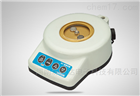 智能小型可携带搅拌器