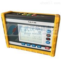 HDZRCS手持式三通道直流电阻测试仪电力计量用