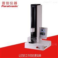 PMT-03全自动拉伸强度测试仪厂家