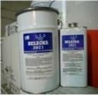 Belzona3921(底胶)修补剂