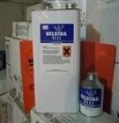 Belzona9111(清洗剂)修补剂