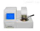 低价供应SD-3K型全自动开口闪点仪