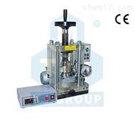 YLJ-CSP-40A 冷烧结电动液压机(200℃)