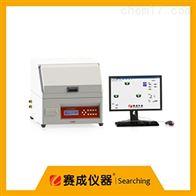 W/031真丝面料水蒸气透过率检测仪