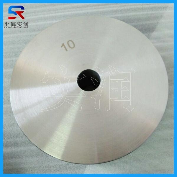圆形开孔砝码-实润专业订制不锈钢砝码