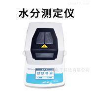 食品水分测定仪SY-5M