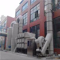 厂家定制电子厂锡烟废气处理设备