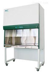 1244美国BioX美国BioX拜艾斯II级进口生物安全柜1244