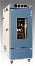 药品光稳定性试验箱
