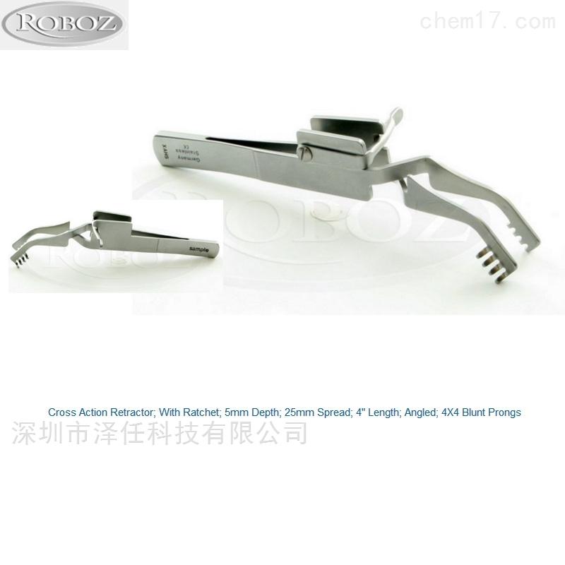 Roboz撑开器RS-6521