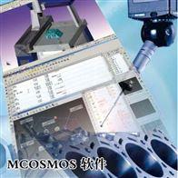 MCOSMOSMCOSMOS软件 手动/CNC三坐标测量机