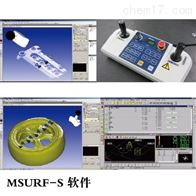 MSURFMSURF 手动/CNC坐标测量机用软件