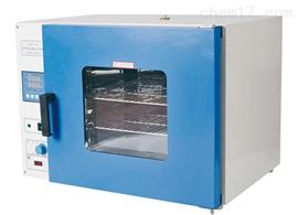 TC-GZX干燥箱
