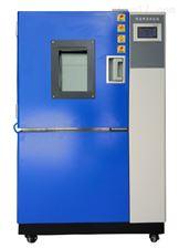 TC-HWX450恒温恒湿箱