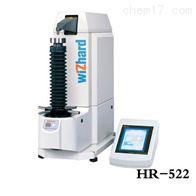 HR-500HR-500高端型洛氏硬度试验机