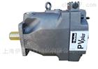 PV063美国派克柱塞泵
