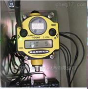 DX80系列美国邦纳banner无线采集系统