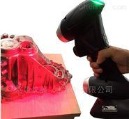 HSCAN331/551/771系列手持式激光三維掃描儀