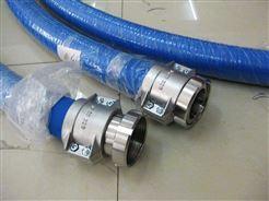 Trelleborg橡胶软管