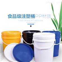 5L黄色机油桶 5升胶水涂料桶
