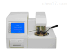 低价供应JK-2000开口闪点自动测定仪