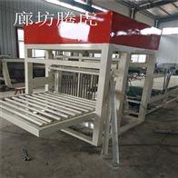 th001巖棉砂漿復合機專業廠家