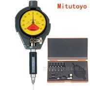 三豐Mitutoyo小孔徑測徑表1.5-4mm