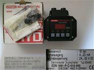 EDS1691-P-C-010-00压力继电器