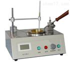 SYD-267型石油产品开口闪点和燃点试验仪