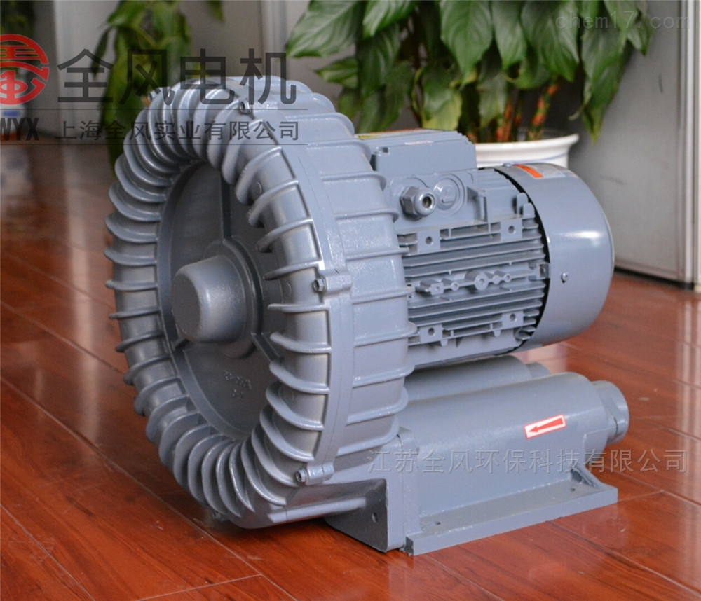 RB-2吹吸两用高压鼓风机 高压气泵